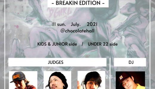 210711-No.1 Dance Battle BREAKIN