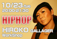 10/23-HIROKO*GALLAGER WorkShop