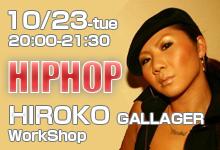 10/23-HIROKO*GALLAGER WorkShop
