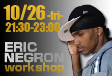 10/26-ERIC NEGRON WorkShop