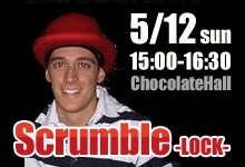 5/12-Scrumble-Workshop-