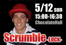 5/12-Scrumble-Workshop-