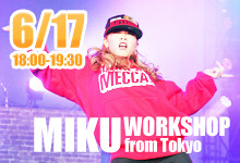 6/17-18:00-MIKU-Workshop