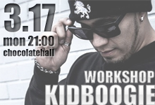 3/17 mon – KIDBOOGIE from L.A – WS
