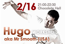 150216-HUGO-WorkShop