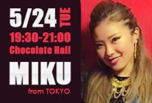 5/24_MIKU_WorkShop