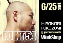 6/25 sat-HIRONORI-WorkShop