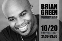 10/20-BRIANGREEN-WorkShop