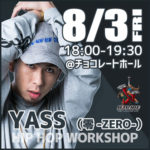 8/3 -YASS- WorkShop