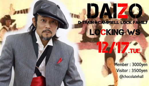 12/17-DAIZO-LOCKING-WS
