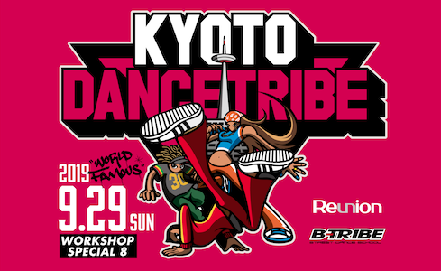 9/29 sun -KYOTO DANCE TRIBE vol.08