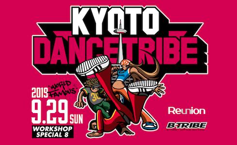 9/29 sun -KYOTO DANCE TRIBE vol.08