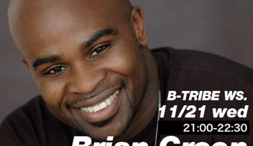 11/21 wed -Brian Green-workshop