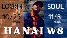 10/25 mon, 11/8 mon  - HANAI -workshop