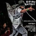 8/9 thu -KATSU1- WorkShop