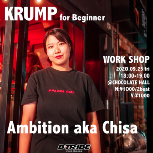 9/25 fri -初めてのKRUMP(クランプ)-WORK SHOP