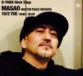 10/2 tue -MASAO- WorkShop