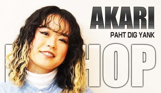 AKARI_PhatDigYank