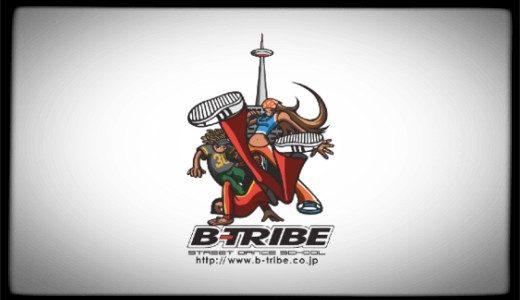 B-TRIBE Street Dance School