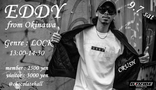 9/7-EDDY-WS