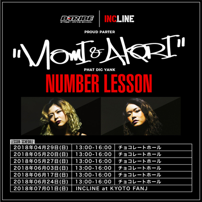 MAMI & AKARI from PHAT DIG YANK – NUMBER LESSON –