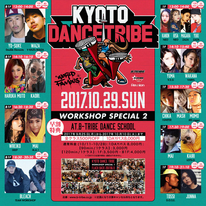 10/29 sun – KYOTO DANCE TRIBE vol.02