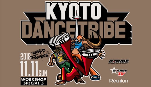 11/11 sun – KYOTO DANCE TRIBE vol.05