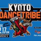 KYOTO DANCE TRIBE vol.6