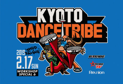 KYOTO DANCE TRIBE vol.6