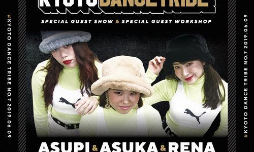 6/9 sun-KDT07-ASUPI & ASUKA & RENA-WorkShop