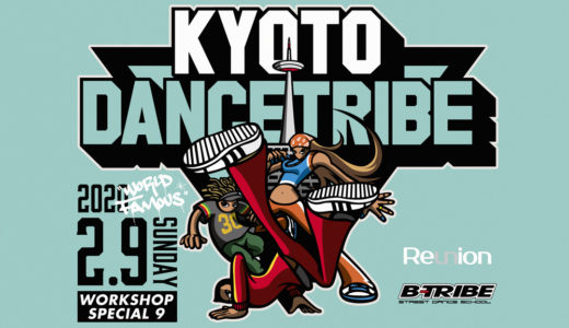 2/9 sun -KYOTO DANCE TRIBE vol.09