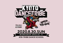8/30 sun -KYOTO DANCE TRIBE vol.11