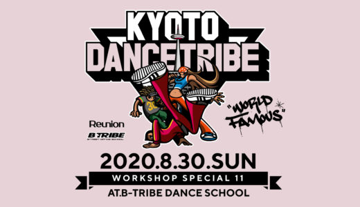 8/30 sun -KYOTO DANCE TRIBE vol.11