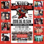6/10 sun - KYOTO DANCE TRIBE vol.04