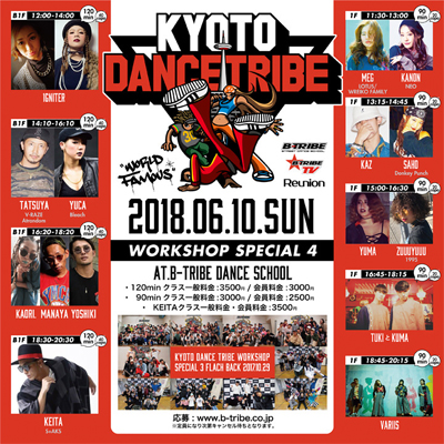 6/10 sun – KYOTO DANCE TRIBE vol.04