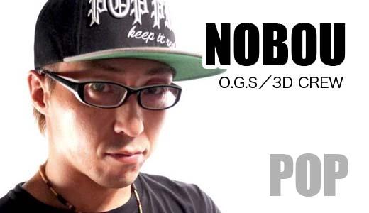 NOBOU