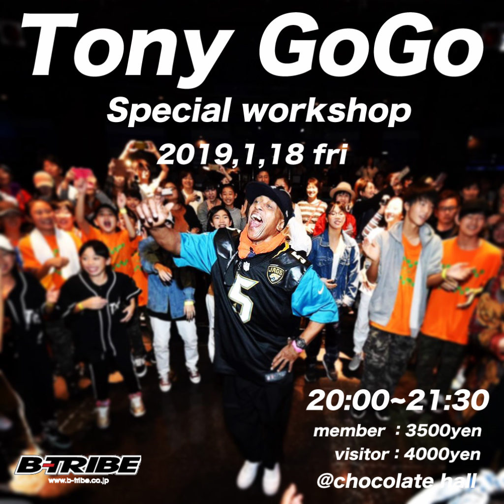 TONYGOGOダンスワークショップ2019