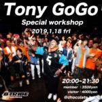 1/18 fri -Tony GoGo-workshop