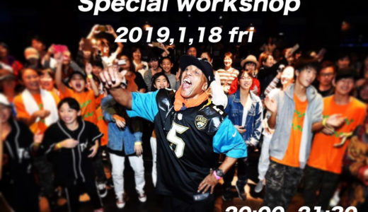 1/18 fri -Tony GoGo-workshop